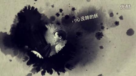 《青蛇·初遇》宣传片