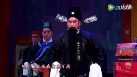 著名秦腔须生演员雷涛专辑