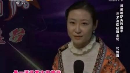 秦腔 演员和妮娜简介