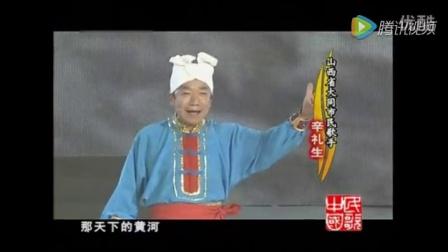 经典★三位老师唱《黄河船夫曲》