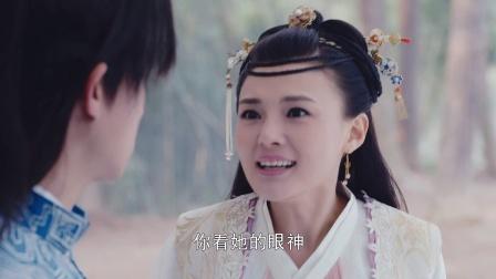 《锦绣未央》第45集剧照