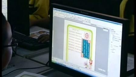 第八课 综合实践活动(初中信息技术_豫科课标版_七年级下册(2008年10月第4版))