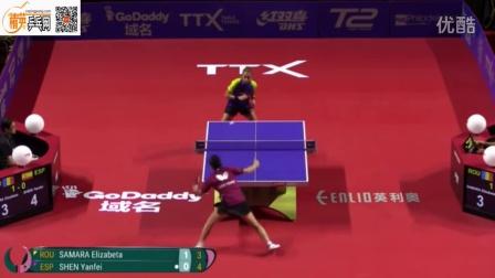 2016女子世界杯 萨马拉 VS 沈燕飞