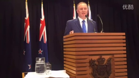 新西兰总理约翰·基辞职演讲