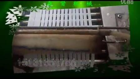 全自动凉皮机VV -森督/44PV8