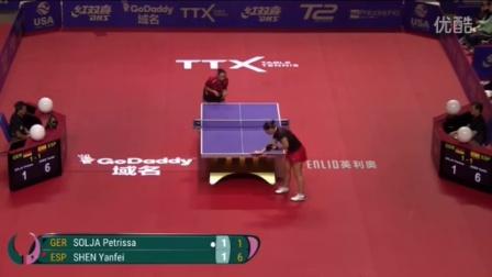 2016女子世界杯 索尔佳 VS 沈燕飞(R16)