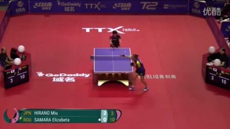 2016女子世界杯 平野美宇 VS 萨马拉(R16)