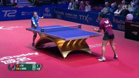 2016女子世界杯 帖雅娜 VS 沈燕飞(1_4)