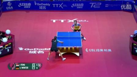 2016女子世界杯 冯天薇 VS 萨比亚温特(1_4)