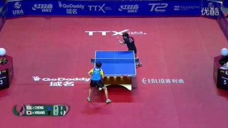 2016女子世界杯决赛 平野美宇 VS 郑怡静 平野美宇夺冠