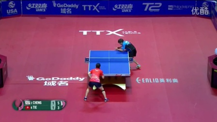 2016女子世界杯半决赛 郑怡静 VS 帖雅娜