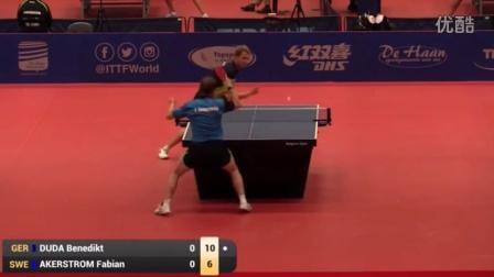 2016比利时公开赛 Benedikt Duda vs Fabian Akerstrom (R64)