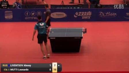 2016比利时公开赛 Alexey Liventsov vs Leonardo Mutti (R64)