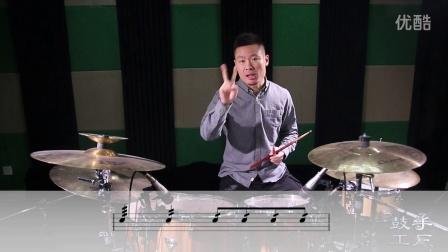 一周识鼓谱速成 第二课 节奏 架子鼓教学 鼓手工厂出品