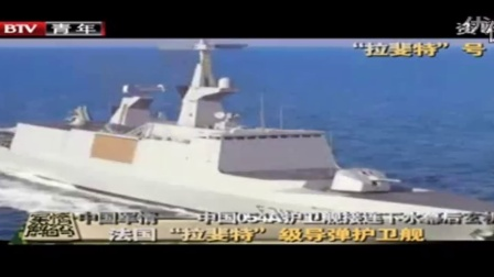 中國軍事落后美國_軍情解碼20110708_今天軍事新聞頭條新聞