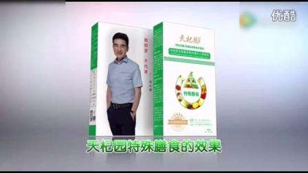 陈光标减肥特膳总代官方正品