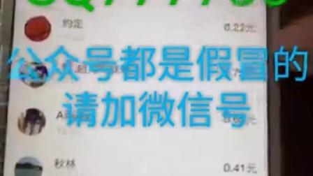 QQ微信红包扫雷软件外挂,控制尾数快乐十分接龙