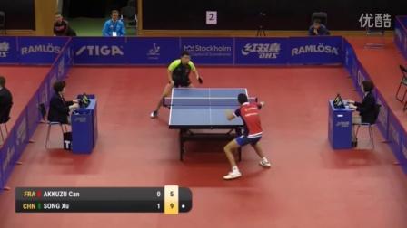 2016瑞典公开赛小组赛 宋旭 VS 阿库佐