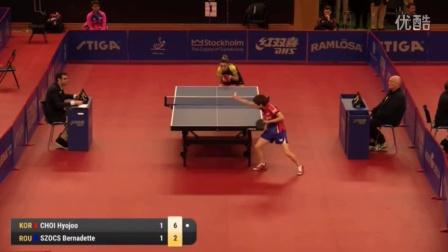 2016瑞典公开赛 斯佐科斯(洛丝) VS 崔孝珠(U21-1_4)