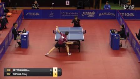 2016瑞典公开赛 Nina Mittelham vs 郑怡静(R32)