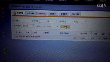 华人彩注册视频