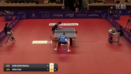 2016瑞典公开赛 M·卡尔松 VS 丹羽孝希(R16)