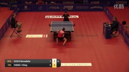 2016瑞典公开赛 斯佐科斯(洛丝)VS 郑怡静(R16)
