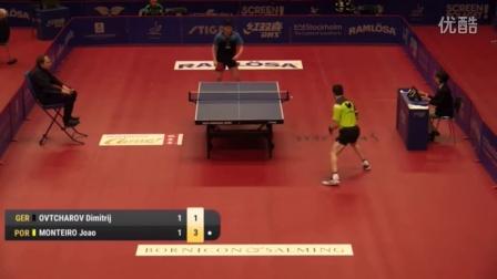 2016瑞典公开赛 奥恰洛夫 VS 蒙泰罗(R16)