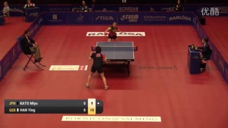 2016瑞典公开赛 韩莹 vs 加藤美优 (1_4)