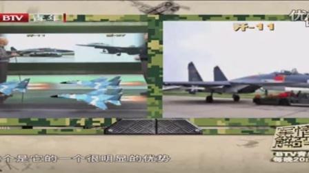 軍事新聞頭條視頻直播_軍情解碼遼寧艦_韓日軍事