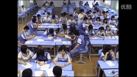 第十八课 活在当下,尊重生命(高中心理健康教育_北师大版_高中一年级全一册(2013年11月第1版))