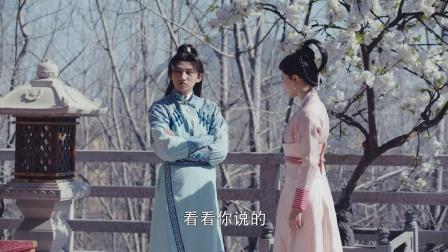 《锦绣未央》第49集剧照
