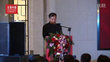 中远农业商品交易中心北国无忧+三方亮剑招商会:路百胜致辞