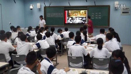 高中美术《战争与和平》教学视频,福建省名师教研研讨课视频