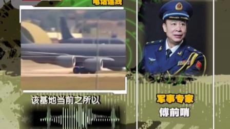 軍情解碼-2016軍事紀實-中國最新一艘0D驅逐艦服役引關注 軍情直播間du0