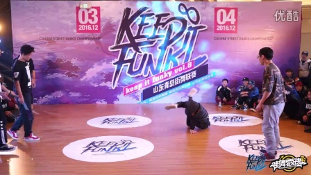 大明 竹青 VS 索拉 杨兴庆-8进4-Breaking-青岛 Keep It funk vol.8