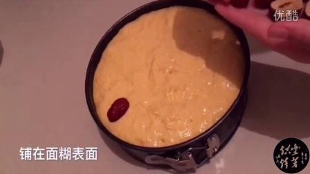 【壹苦烘焙】美味烘焙糕点 南瓜红枣蒸糕 戚风蛋糕