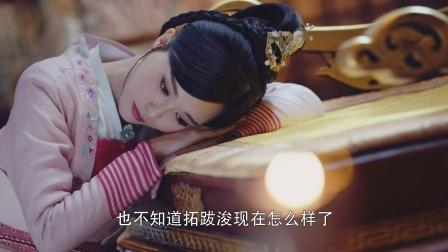 《锦绣未央》第52集剧照