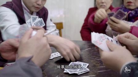 更杭州│阿玛尼很贵吗?为什么我看到杭州60岁的烧面阿姨都在随便用……—在线播放—优觅短视频,视频高清在线观看