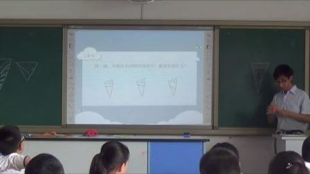 主题八 剪纸艺术(初中综合实践_沈阳社课标版_七年级下册(2005年12月第1版))