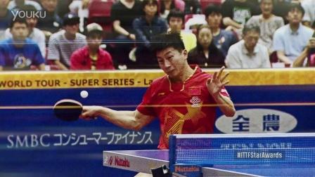 国际乒联球星颁奖盛典 最佳男运动员 马龙