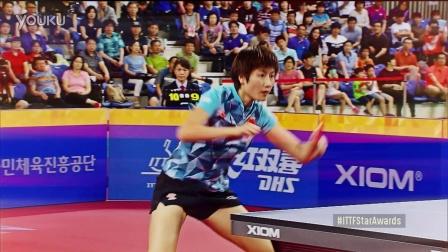 国际乒联球星颁奖盛典 最佳女运动员 丁宁