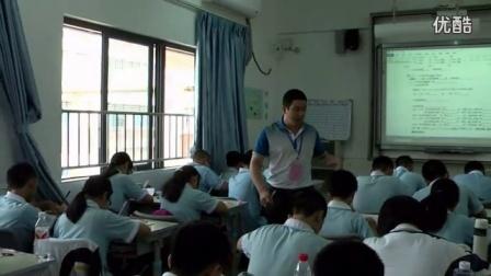 """人教版数学九年级《二次函数单元复习》教学视频,林鹏瑶,全国第六届""""同课异构""""研讨活动"""