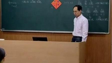 七年級數學《有理數與無理數》教學視頻,無錫,全國初中青年數學教師優質課觀摩與評比活動