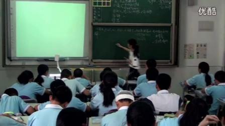 """人教版数学九年级《二次函数单元复习》教学视频,时二静,全国第六届""""同课异构""""研讨活动"""