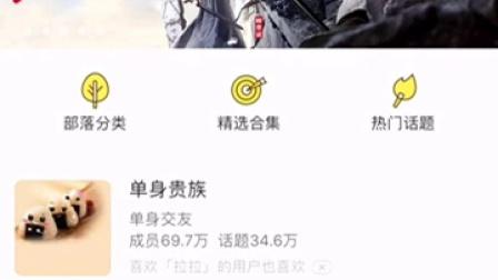 侣乐康善王府培训视频【5】QQ部落等发帖平台引流