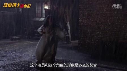 奇�鄄┦恐v�影第一季第十六集《腐��演技扛把子》