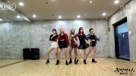 BADKIZ《Ear Attack 2》性感美腿舞蹈练习室版MV公开