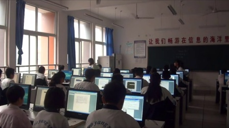 综合实践(初中信息技术_豫大课标版_《信息技术》七年级下册(2006年6月第1版))