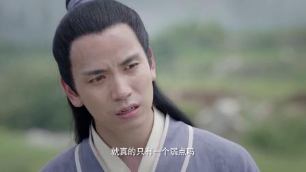 秘密武器钢铁侠 野马帮主惨遭完虐《西涯侠》02集精彩片段